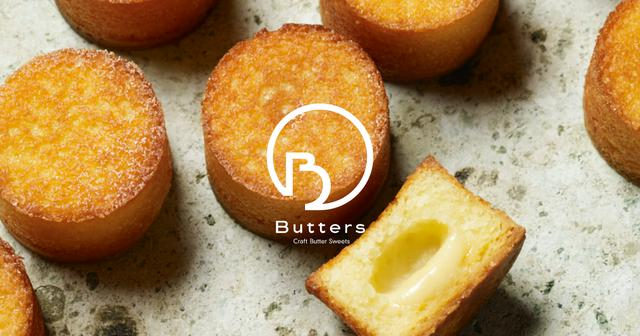 画像: クラフトバタースイーツ Butters(バターズ)
