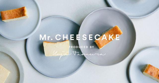画像: Mr. CHEESECAKE   ミスターチーズケーキ