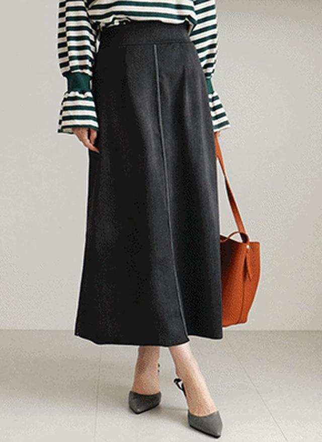 画像: [DHOLIC] フレアデニムスカート・全2色|レディースファッション通販 DHOLICディーホリック [ファストファッション 水着 ワンピース]