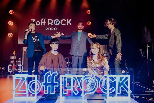 画像: 史上初の無観客配信ライブとなった「Zoff Rock 2020 HOME SESSION -Live Streaming-」
