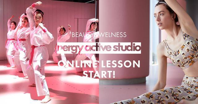 画像: NERGY ACTIVE STUDIO| BEAUTY & WELLNESS STUDIO
