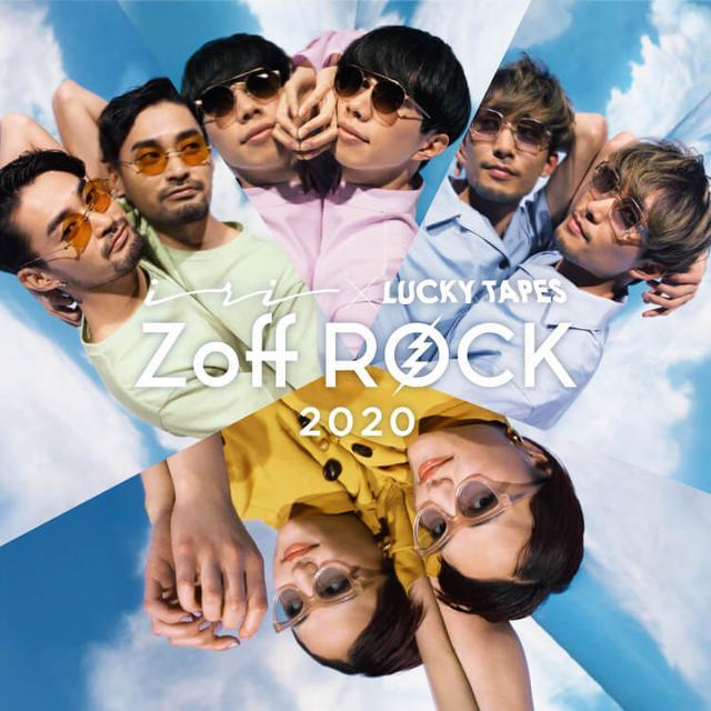 画像: Zoff Rock 2020