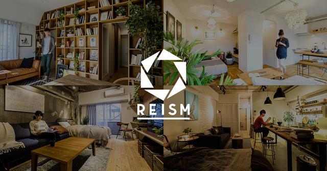 画像: REISM