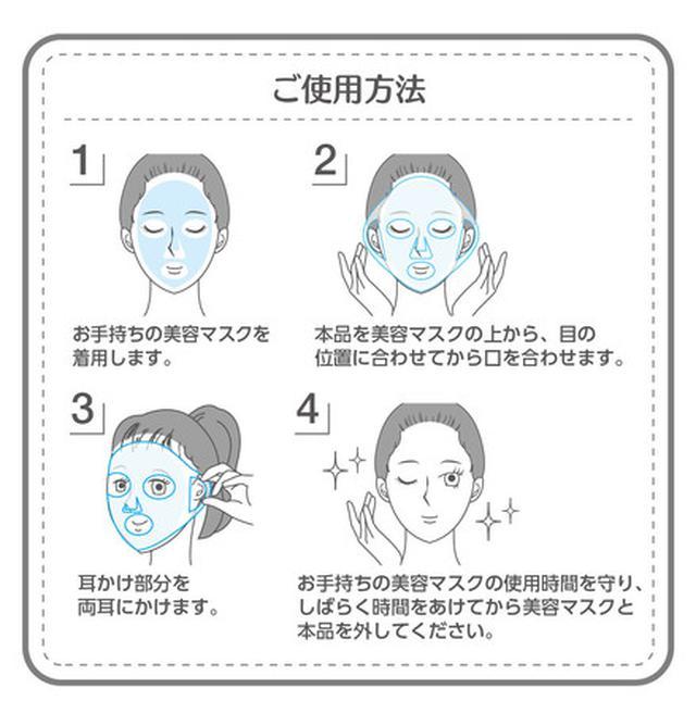 """画像3: おうちで手軽に""""ながら美容""""!"""