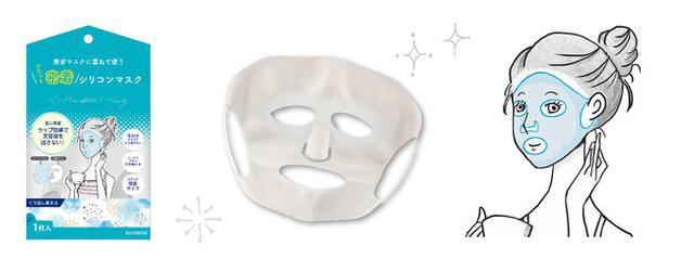 画像: ▼ 密着シリコンマスク(1枚入り/480円)