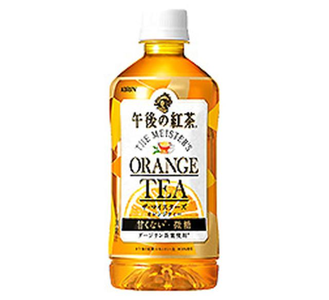 画像: 「キリン 午後の紅茶 ザ・マイスターズ オレンジティー」新発売「キリン 午後の紅茶 ザ・マイスターズ ミルクティー」リニューアル