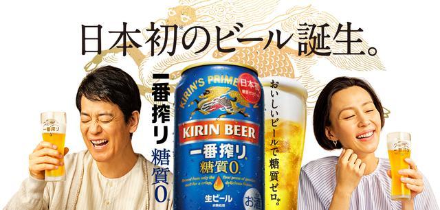 画像1: 「日本初」のビール誕生!!!