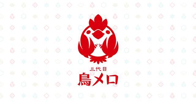 画像: 【公式】居酒屋 三代目鳥メロ(199円生ビールと焼き鳥)ネット予約可