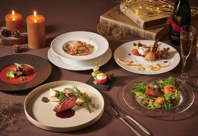 画像1: 【軽井沢マリオットホテル】クリスマスに彩りを添えるディナー&カクテルなど発売「大切な人と過ごすHeartwarming Christmas」