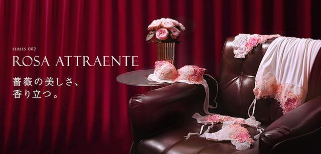 画像: 美しさ香り立つ Rosa attraente 002series