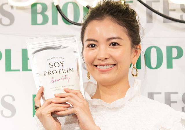 画像5: 矢野未希子さんトークショーイベント 『巡りも良くする 美容におけるプロテインの重要性』