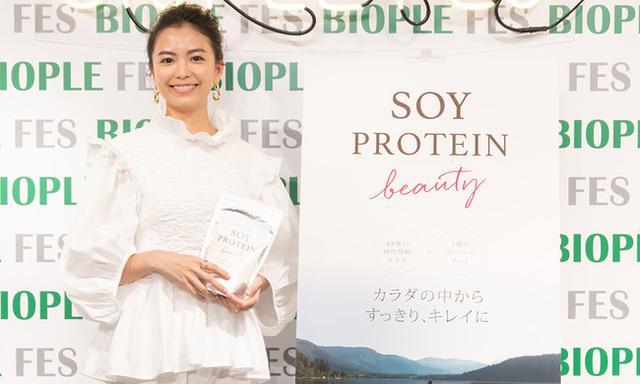 画像1: 矢野未希子さんトークショーイベント 『巡りも良くする 美容におけるプロテインの重要性』
