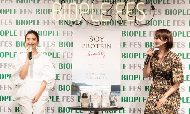 画像3: 矢野未希子さんトークショーイベント 『巡りも良くする 美容におけるプロテインの重要性』