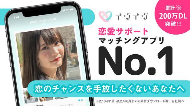 """画像2: """"神社・仏閣巡り一緒にしたい!""""公式コミュニティが「イヴイヴ」で公開中!"""