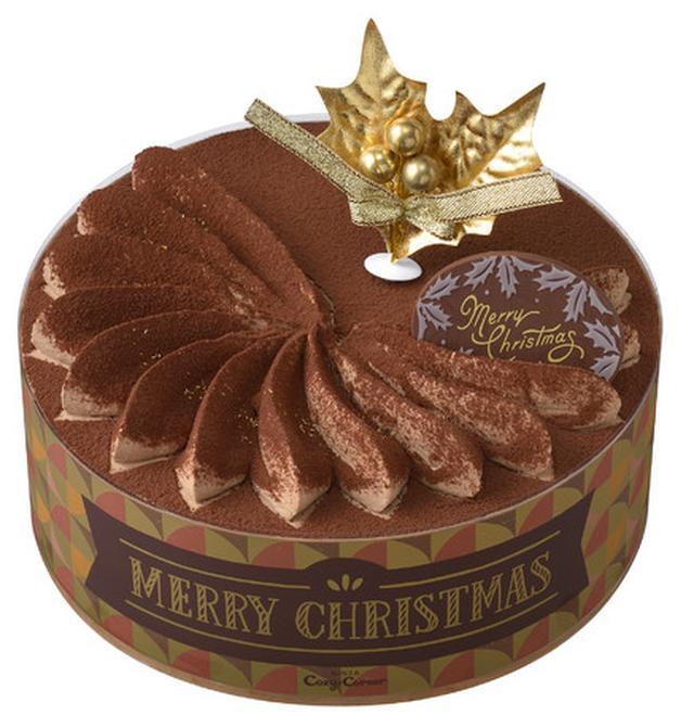 画像4: 銀座コージーコーナーのネット通販限定「クリスマスケーキ」3品が新発売!
