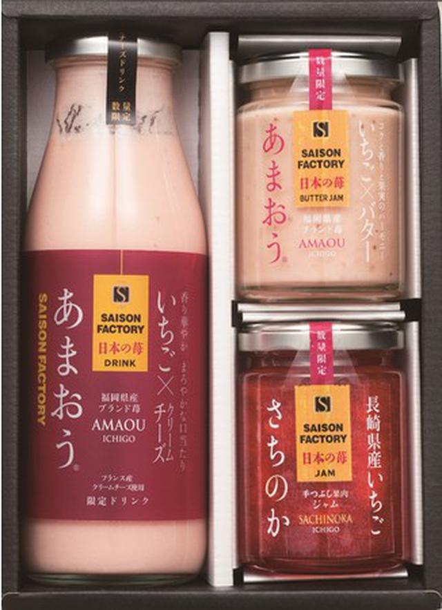 画像3: 今年のお歳暮&秋冬ギフトは国産素材にこだわった柚子・いちご&本格派の鍋スープはいかが?