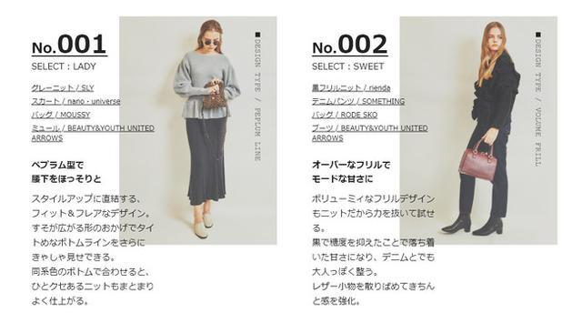画像2: 「GISELe × dマガジン ×d fashion」誌面連動企画第三弾
