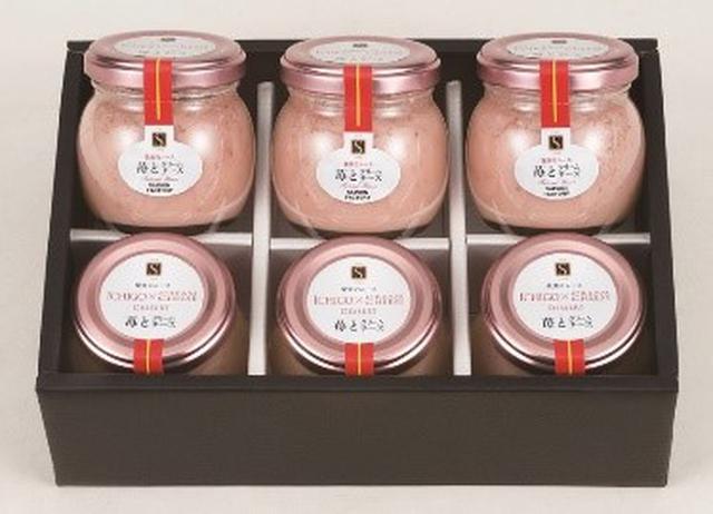 画像4: 今年のお歳暮&秋冬ギフトは国産素材にこだわった柚子・いちご&本格派の鍋スープはいかが?
