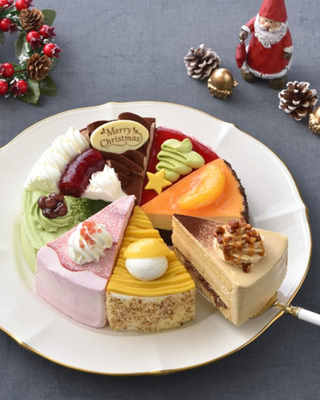 画像1: 銀座コージーコーナーのネット通販限定「クリスマスケーキ」3品が新発売!