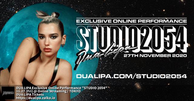 """画像: DUA LIPA Exclusive Online Performance """"STUDIO 2054"""""""