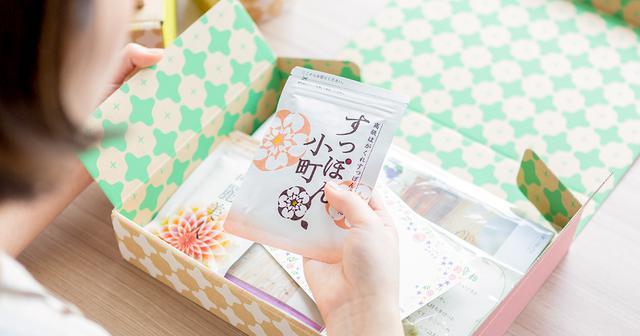 画像: ていねい通販【公式】   (株)生活総合サービス