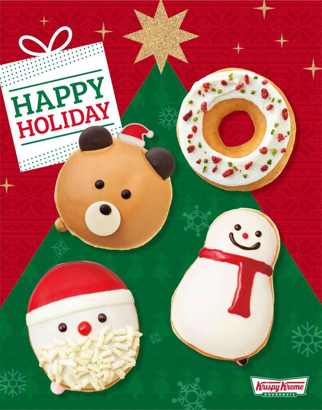 画像1: 今年のホリデーは人気のスノーマンとサンタに加えて、クリスマスベアやマスカルポーネのドーナツが新登場!
