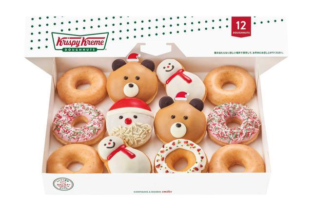 画像7: 今年のホリデーは人気のスノーマンとサンタに加えて、クリスマスベアやマスカルポーネのドーナツが新登場!