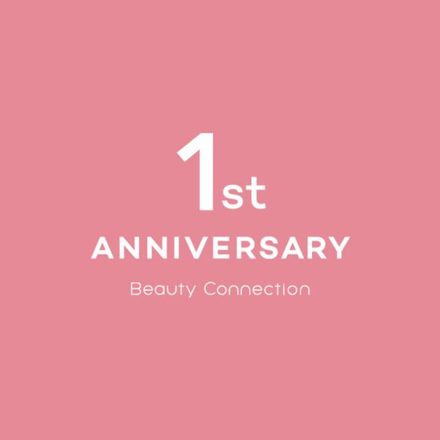 画像1: 「Beauty Connection Ginza」オープン1周年を記念した「1st ANNIVERSARYキャンペーン」開催