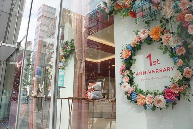 画像7: 「Beauty Connection Ginza」オープン1周年を記念した「1st ANNIVERSARYキャンペーン」開催
