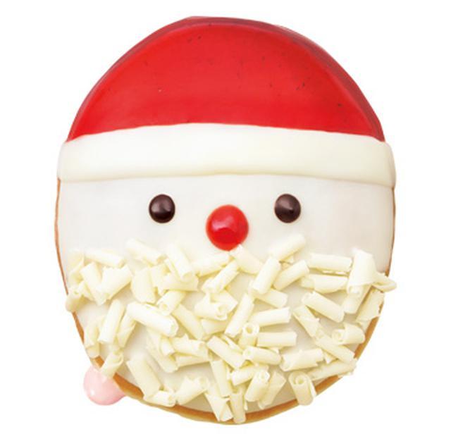 画像3: 【試食レポ】クリスピークリームドーナツより『HAPPY HOLIDAY』期間限定発売