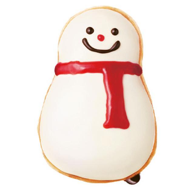 画像5: 【試食レポ】クリスピークリームドーナツより『HAPPY HOLIDAY』期間限定発売