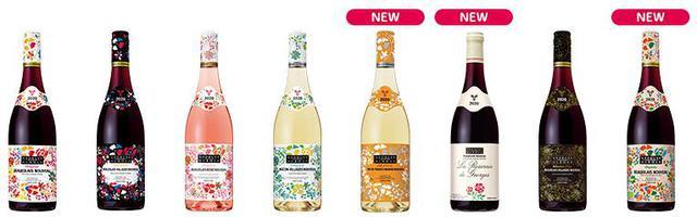 画像1: 合わせて飲み比べたい、ジョルジュ デュブッフのワインたち