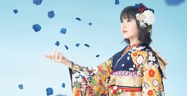 画像: 京都きもの友禅公式オンラインストア