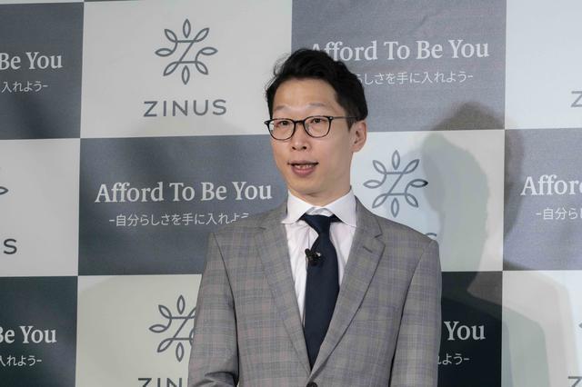 画像: 「ZINUS JAPAN 株式会社」李代表取締役