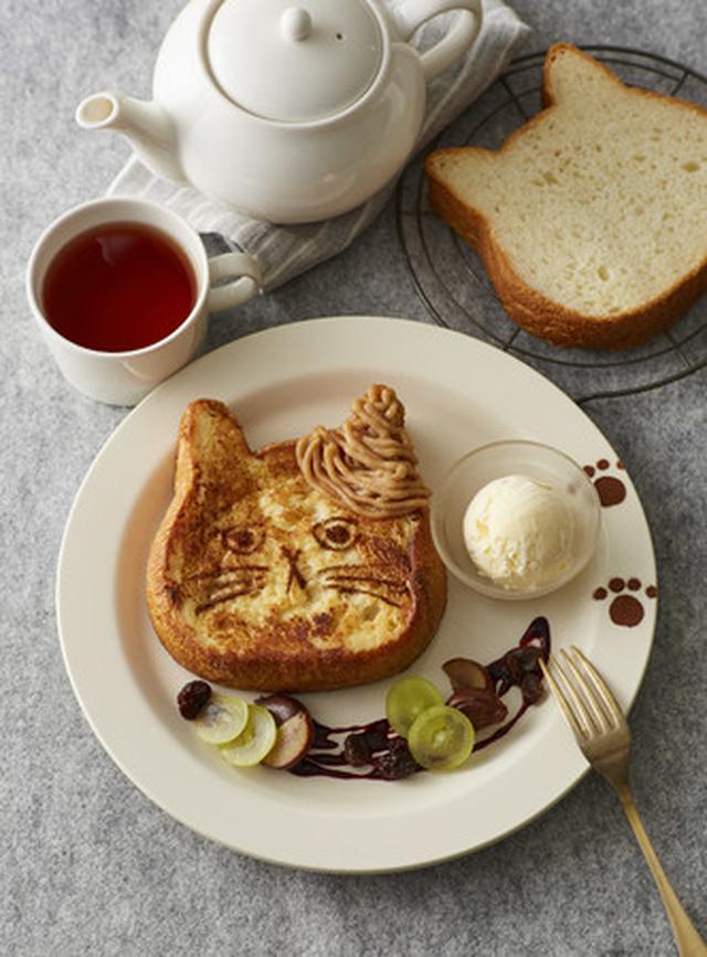 画像: ねこねこ食パンのフレンチトースト モンブランバニラ