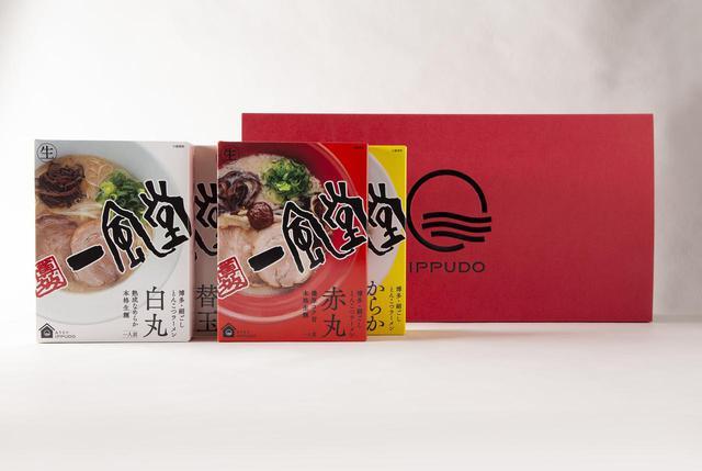 画像3: 日本が世界に誇る食文化である「 麺」の魅力を届ける EC サイト「MEN'SMARKET」がオープン