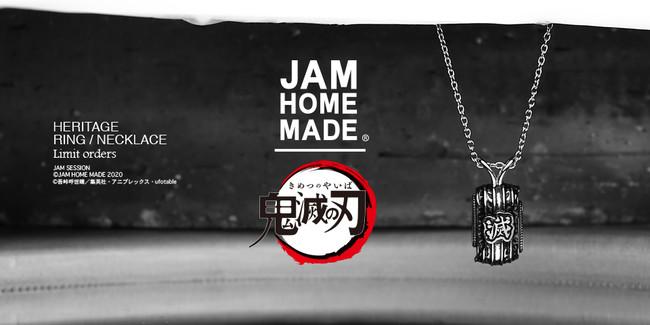 画像: 「鬼滅の刃」と「JAM HOME MADE」の初セッション!