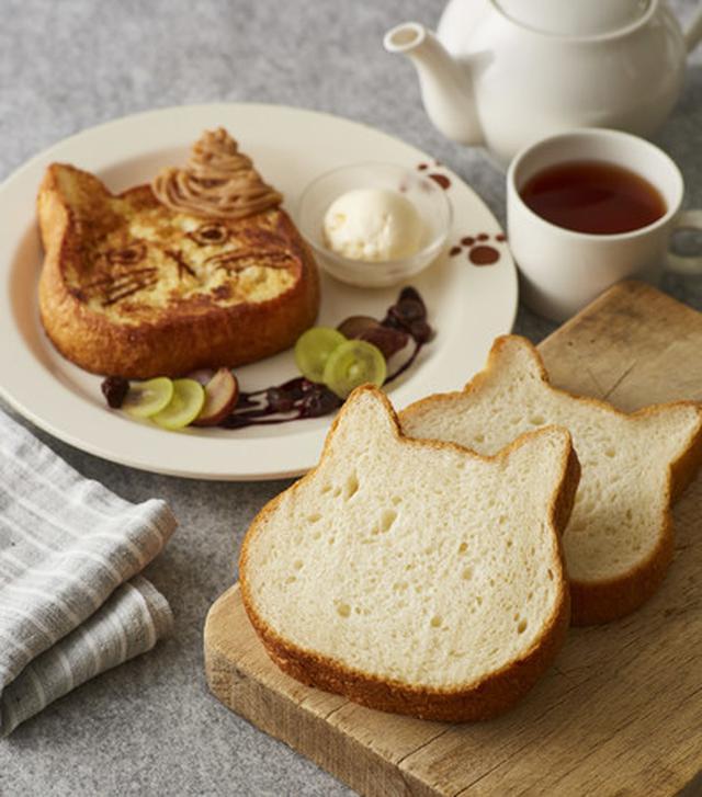 画像: ねこねこ食パンのフレンチトースト モンブランバニラ2