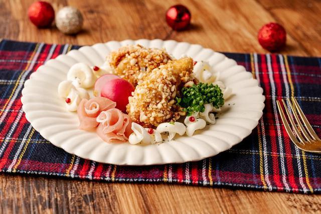 画像2: クリスマス×おうち時間を盛り上げるパーティーレシピ
