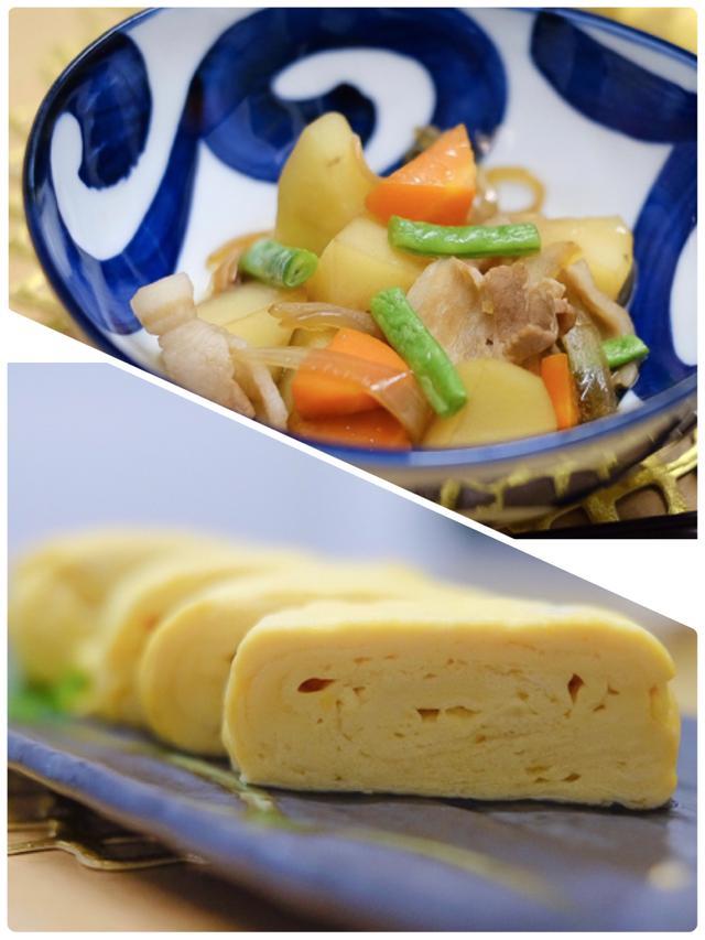 画像3: 【体験レポ】「パートナーエージェント」と「RIZAP COOK」のコラボ料理教室開催!
