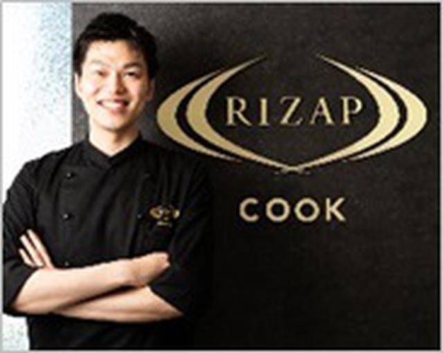 画像2: 【体験レポ】「パートナーエージェント」と「RIZAP COOK」のコラボ料理教室開催!