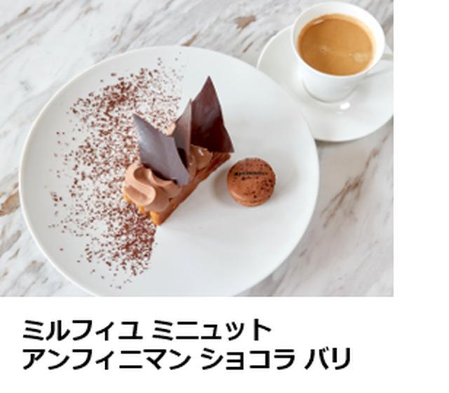 画像3: ピエール・エルメ氏の「Ispahan」「Carrément Chocolat」と初のコラボアイテムがおうちで楽しめる!