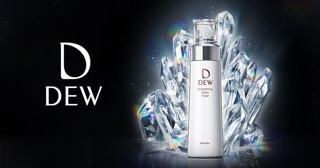 画像: 商品ラインナップ | DEW Skincare Holic | カネボウ化粧品