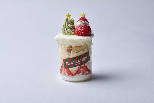 画像: ビーカーケーキ(クリスマスショートケーキ) イートイン 748円(税込) テイクアウト(容器代含む) 1,058円(税込)