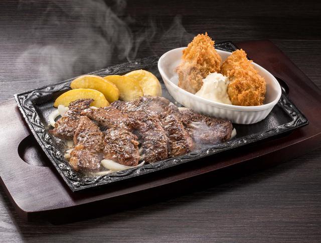 画像: 《単品》牛ハラミペッパーカットステーキ(約100g)&広島産大粒カキフライ