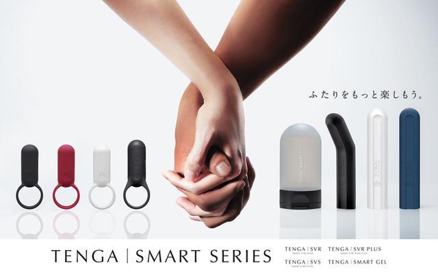 画像2: 【いい夫婦の日】ふたりを繋ぐカップルローション「TENGA SMART GEL」発売