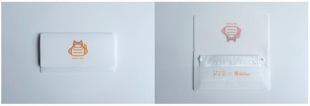 画像3: ねこ用日産軽自動車「にゃっさんデイズ」×猫カフェ「MOCHA」がコラボ