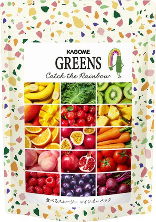 画像: 食べるスムージー<レインボーパック、ケールグリーン×4個、各2個アソート1,080円>