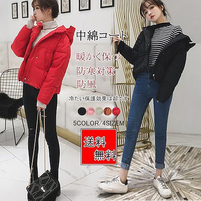 画像: [Qoo10] 韓国ファッション 暖かく保つ 厚い : レディース服