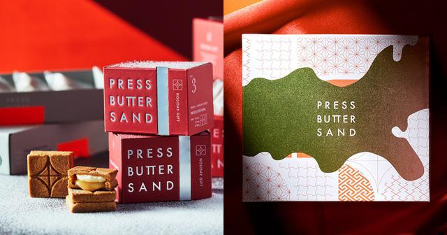 画像: 12月1日(火)より、初のホリデーセットとなる「バターサンド ホリデーギフト」・年末年始セット「新春・バターサンド3種詰合せ」が登場 - バターサンド専門店 PRESS BUTTER SAND